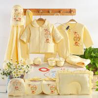 婴儿衣服冬季棉衣新生儿礼盒套装秋冬装出生初生宝宝用品