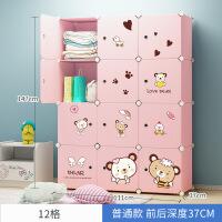 门扉 储物柜 塑料收纳箱家用折叠抽屉式整理箱儿童衣柜组合衣物储物柜收纳柜子