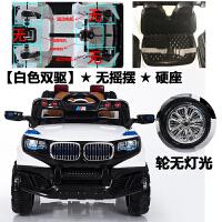 儿童电动汽车四轮越野车遥控摇摆四驱动宝宝玩具车可坐人大号童车