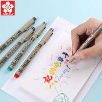 日本进口樱花牌彩色针管笔防水勾线笔棕色彩色笔套装手账笔做笔记专用美术绘画设计绘图笔动漫手绘涂色漫画笔