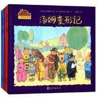小兔汤姆成长的烦恼图画书(第3辑)(套装共5册)全套正版书籍儿童绘本情商图画书幼儿平装故事书2-3-6-7-9岁汤姆骑