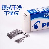日本进口pilot百乐橡皮学生专用擦得干净不留痕橡皮擦4b无碎屑象皮擦高光素描绘图专用像皮擦