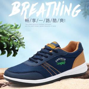 卡帝乐鳄鱼男鞋镂空网鞋男士休闲运动跑步鞋子夏天韩版透气网面防滑板鞋