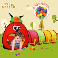 橙爱儿童帐篷室内户外游戏屋房子海洋球池隧道爬筒婴幼儿玩具