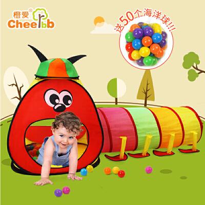 橙爱儿童帐篷室内户外游戏屋房子海洋球池隧道爬筒婴幼儿玩具益智玩具限时钜惠
