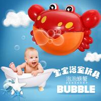 浴缸儿童沐浴宝宝浴室戏水洗澡玩具抖音同款螃蟹吐泡泡机吹