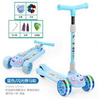 滑板车儿童折叠2-3-6岁男女小孩溜溜车宽轮宝宝初学者单脚滑滑车