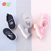 贝贝怡童鞋宝宝鞋2020夏季学步鞋6-24个月透气网面运动休闲鞋