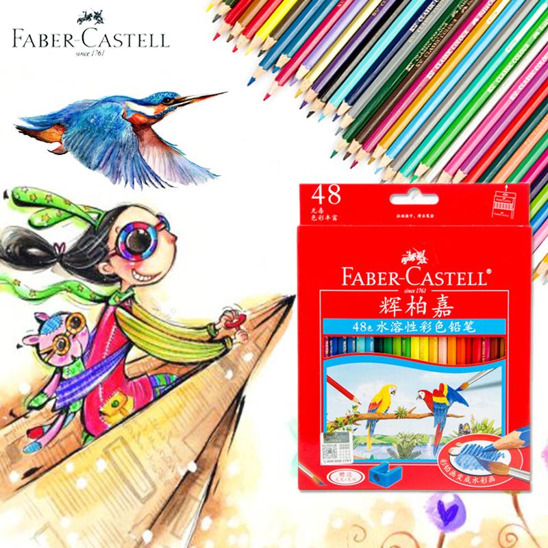 辉柏嘉(Faber-castell)114468水溶性彩铅/彩色铅笔/彩铅48色套装(赠毛笔+笔刨)当当自营