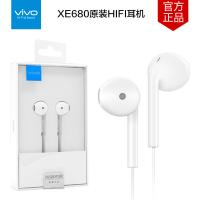步步高VIVO XE680原装线控耳机有线耳机X5/X6/X7/X9/X20/Plus半入耳式HIFI音质Y55/Y6