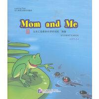 Mom and Me(含1DVD)  汇佳Learning Town幼儿英语主题系列教材