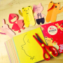 【200张剪纸+送教程+安全剪刀】endu恩都儿童手工剪纸书大全套装3-6岁幼儿园手工作业