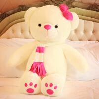 毛绒玩具泰迪熊猫抱抱熊公仔女生超大号玩偶送儿童生日礼物