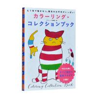 カラ�`リング?コレクションブック印刷中的色彩搭配 配色设计 广告平面设计书籍