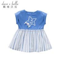 戴维贝拉夏季新款女童条纹连衣裙宝宝连衣裙DBZ7603