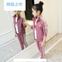女童春装2018新款韩版春秋装童装儿童两件套春季休闲运动服套装潮