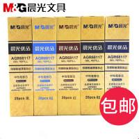包邮晨光文具AGR68117水笔芯葫芦头替芯 优品系列中性笔芯0.5mm