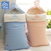 新生儿宝宝抱被春夏季薄款抱毯襁褓 婴儿用品秋冬纯棉睡袋包被