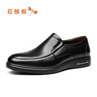 【领券再减40】红蜻蜓男鞋新品真皮套脚皮鞋男单鞋商务休闲舒适男式正品皮鞋