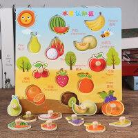 儿童木质拼图玩具男女孩手抓板 1-2-3-6周岁宝宝认知早教益智拼板