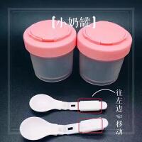 奶粉盒便携外出装奶粉便携盒迷你奶粉分装分隔盒婴儿奶粉格密封罐N11 2个装250ml 带勺子