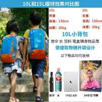 儿童背包男女户外运动旅游休闲旅行轻便补习补课双肩包小学生书包