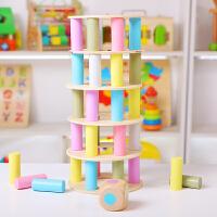 男孩套塔玩具彩虹叠叠乐6-24个月宝宝儿童叠叠高堆塔积木