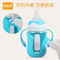 宝宝吸管带手柄婴儿玻璃奶瓶硅胶套宽口径