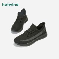 热风男士系带休闲鞋H12M0770
