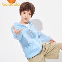 【券后预估价:86.4】巴拉巴拉童装男童女童外套2021新款中大童夏装儿童防晒衣上衣轻便
