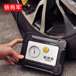 铁将军车载充气泵汽车打气泵车用12v电动便携式应急轮胎充气泵