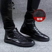 米乐猴 潮牌欧美冬季加绒男士高帮板鞋韩版短靴休闲鞋牛皮鞋潮鞋英伦男鞋