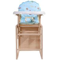 儿童餐椅多功能婴儿宝宝实木餐桌椅便携可折叠可调节bb凳