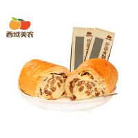 【第二�l9.9】西域美�r新疆��b大列巴400g早餐面包整箱零食糕�c核桃仁葡萄干