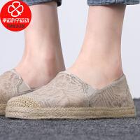 斯凯奇女鞋新款低帮运动鞋一脚穿镂空透气轻便舒适休闲鞋66666281-NAT