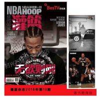 【官方自营】现货闪发/赠海报.NBA灌篮杂志2018年第13期 当代体育篮球体育竞技类杂志