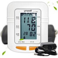 鱼跃(YUWELL)电子测血压仪器家用血压计全自动臂式医用血压表 YE-660C(带电源)