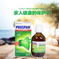 【包邮包税】当当海外购PROSPAN 小绿叶特效止咳/*咳嗽糖浆 200ml/二瓶装