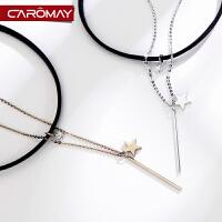 简约星星双层颈链项圈女生短款锁骨链项链脖子饰品颈带