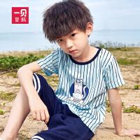 【每满200减100】 一贝皇城男童套装2018夏季新款中大童儿童条纹短袖两件套韩版潮
