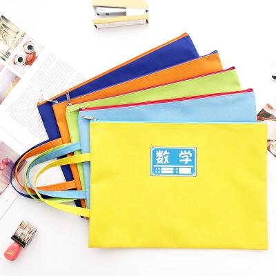 A4科目文件袋帆布拉链袋手提袋分科目收纳袋语文数学英语中学生用