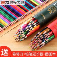 晨光油性彩铅水溶性彩色铅笔专业素描手绘笔24色36色48色72色绘画套装 成人学生用儿童初学素描画笔批发