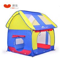 澳乐儿童帐篷 大游戏屋隧道中房子海洋球池宝宝户外益智玩具