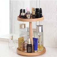 化妆品收纳盒 梳妆台桌面收纳架 木质护肤品收纳柜