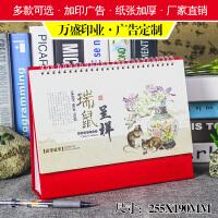 台历2020鼠年批发定制公司广告创意中国风办公计划本式记事本月历