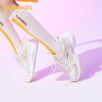 【3件4.5折:130.5】巴拉巴拉官方童鞋鞋子儿童女大童网面运动鞋舒适2021新款夏季鞋子