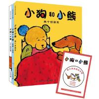 """""""小狗和小熊""""系列"""