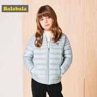 巴拉巴拉童装女童羽绒服儿童秋冬2017新款中大童轻薄短款保暖外套
