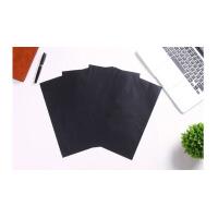 黑色印纸 单面A4规格 可重复多次使用 单面复写纸 复印纸