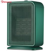 赛亿取暖器家用电暖器电暖气台式速热电暖扇暖风机
